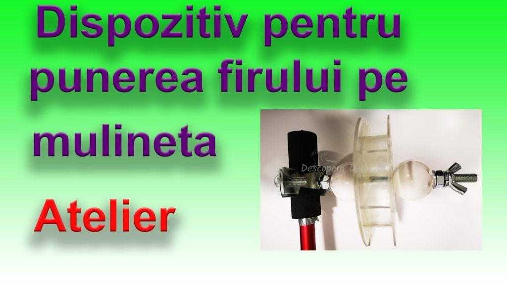 Video: Dispozitiv pentru punerea firului pe mulinetă